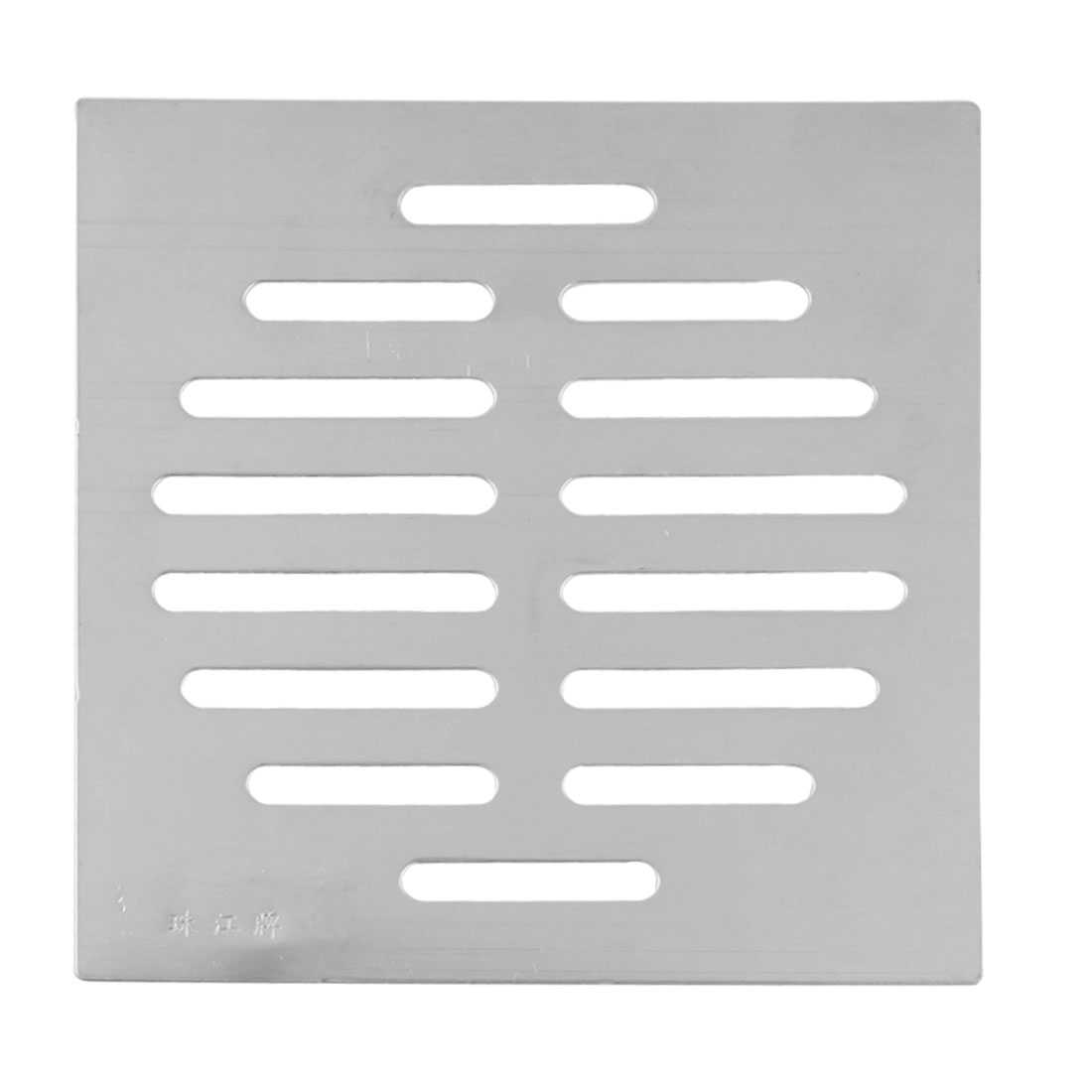 Water Leak Square Silver Tone Stainless Steel Floor Drain Cover Sbpey